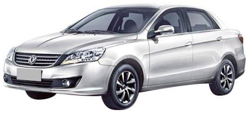 Neumáticos para Vehículos DONGFENG S30
